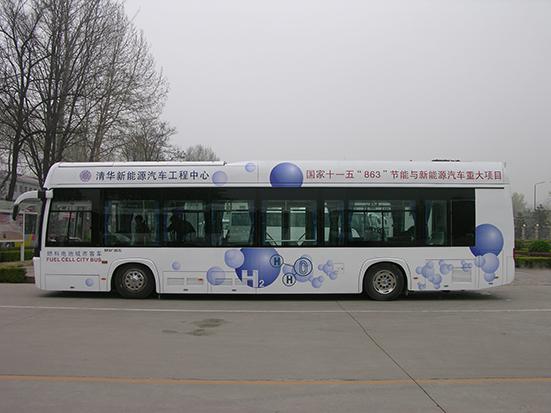 科普氢能源燃料电池