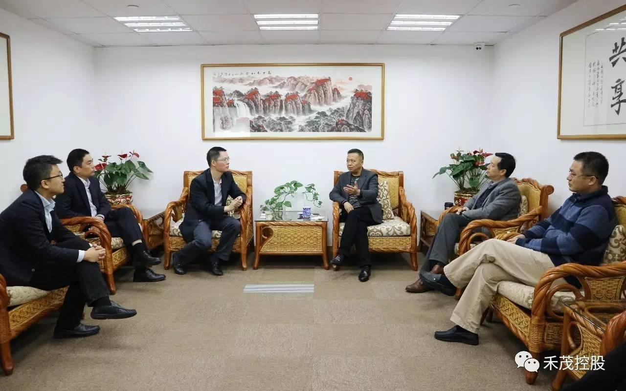 建设银行深圳分行与 洽谈业务合作
