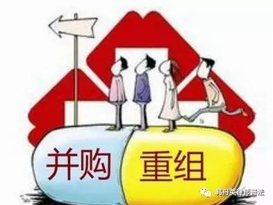 """用以收购宁波劳伦斯汽车内饰件有限公司(下称""""劳伦斯"""")100%股高清图片"""