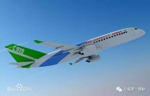 对于大飞机概念股的走强,平安证券分析师指出,国产大飞机概念股龙头