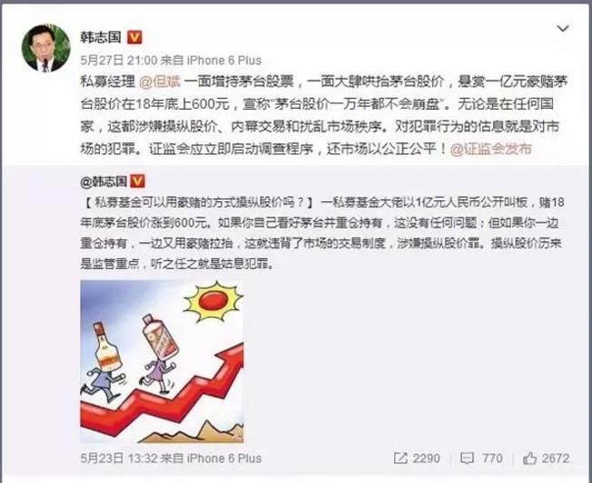 淘宝免费模板 > 贵州茅台 2018分红_贵州茅台2018年分红   爱查股分红