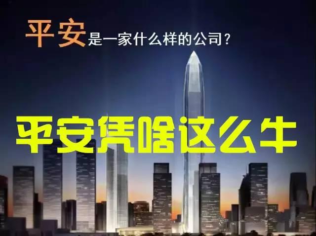 2016深圳企业100强出炉:第一名不是万科华为