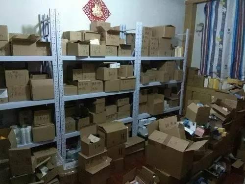 南京警方破获京东化妆品售假团伙